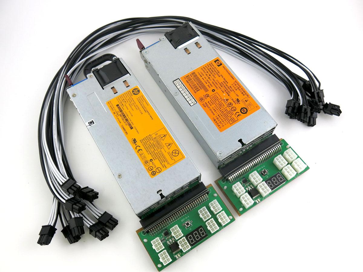 KT-7504SET03-2PCS 1500 Watt Power Supply Kit