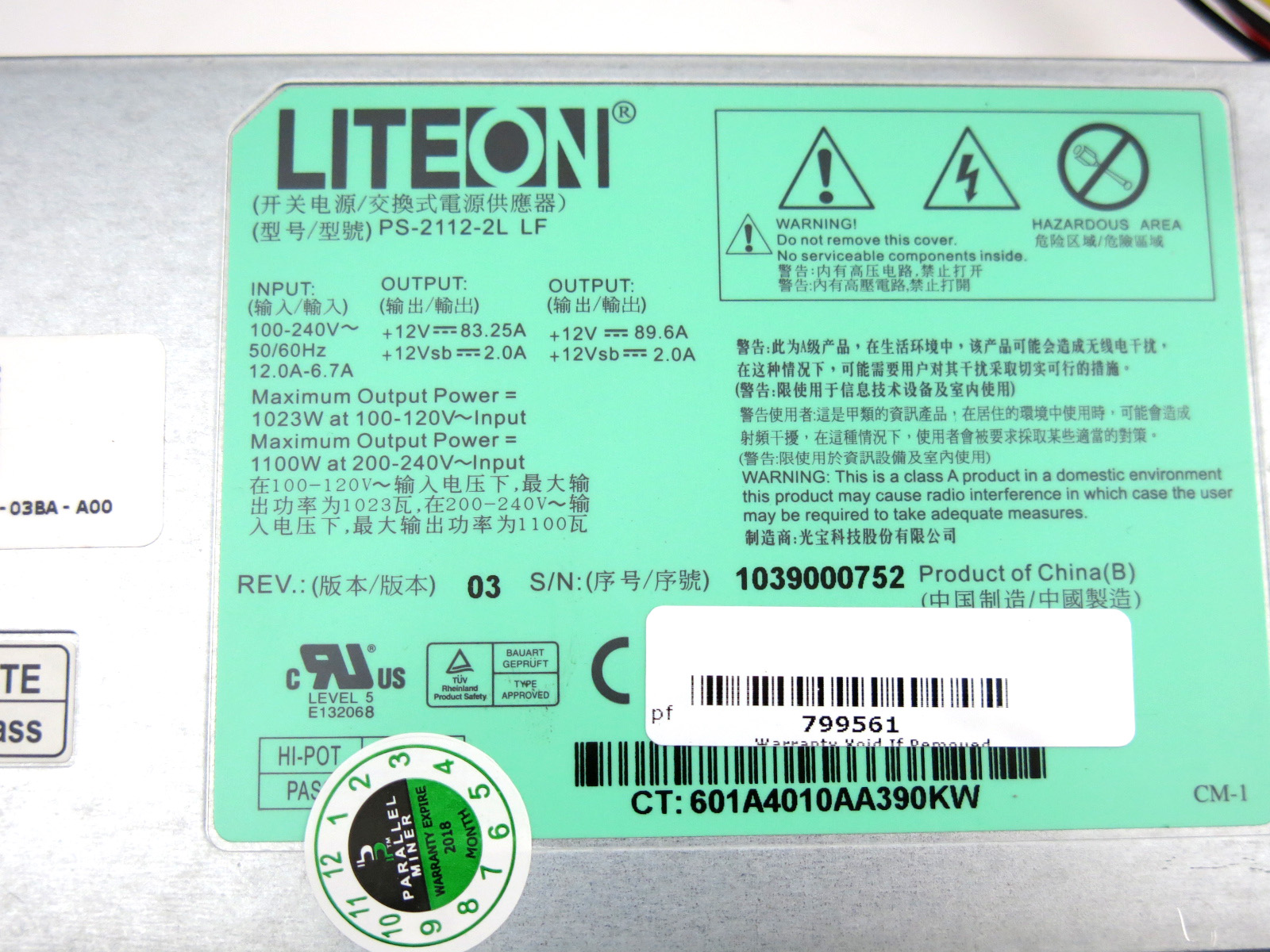 1100W label from the server power supply kit
